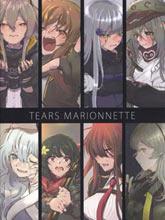 (c97)TEARS MARIONNETTE