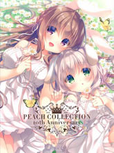 (C97)PEACH COLLECTION 10th Anniversary