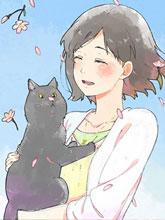 她和她的貓