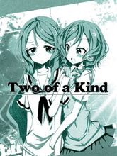 (C94) Two of a kind