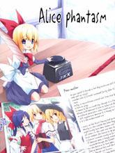 Alice Phantasm