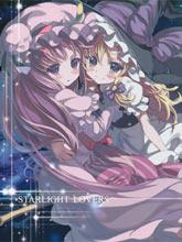 STARLIGHT LOVERS