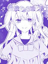 Eclair Special 雜草譚
