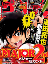 棒球大聯盟2nd