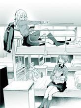 室友美穗艾麗卡