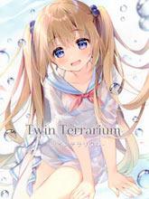 (C98)Twin Terrarium