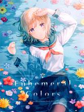 (C98)Ephemeral Color