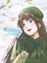 Meiling Holiday