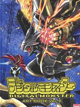 Digital Monster Art Book Ver.X