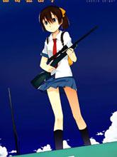 曲奇狙擊手