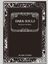 Dark Souls Design Works (Digital)