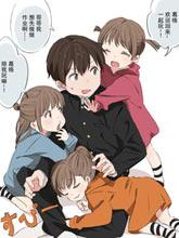 哥哥和他的三胞胎妹妹們