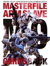Master File - Arm Slave M9 Gernsback