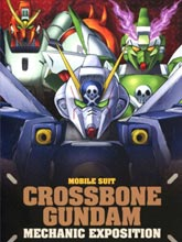 Mobile Suit Crossbone Gundam - Mechanic Exposition