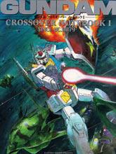 Gundam Crossover Notebook [Kazuhisa Kondo]