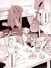 教授說私立大學的課程按學費算一節課要4000日元以上