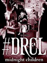 #DRCL midnight children