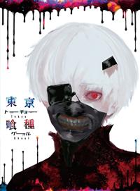 東京喰種:RE