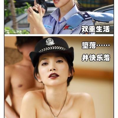 李O麗:淪為暗娼的女警官